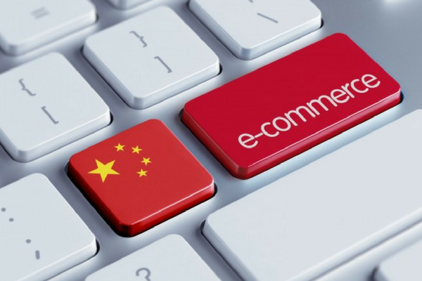 e-commerce cina